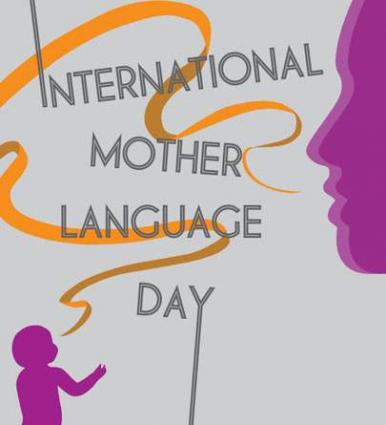 Pakistan To Mark International Mother Language Day On Feb 21
