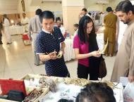 Eight day photo exhibition begins at Nishter Hall