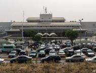 Nigeria shuts capital's airport for at least six weeks