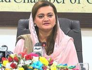 Inclusive Pakistan is a prosperous Pakistan :Marriyum