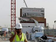 Metro aims to break new ground in car-mad Qatar