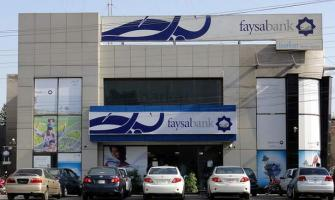 Faysal Bank to introduce furniture franchise as 'Home Styles'