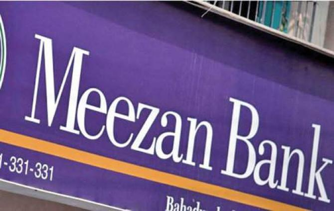 Meezan Bank, MasterCard Launch Pakistans First Contactless Payment