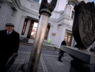Ukraine expects another $4.5 bn from IMF this year