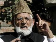 BSF troops deployed outside Syed Ali Gilani's residence