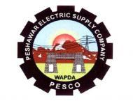 Power suspension notified