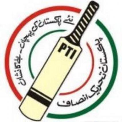 PTI Youth Wing To March In Bani Gala - UrduPoint