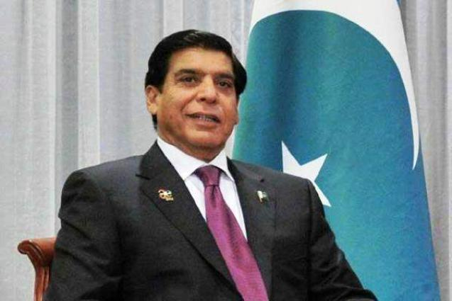 PPP leadership always respected courts: Pervaiz Ashraf