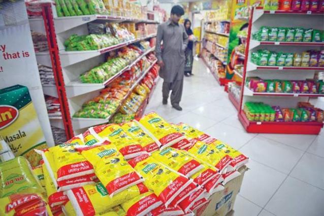 USC Abbottabad region set new record of high sale: Khalid Khan