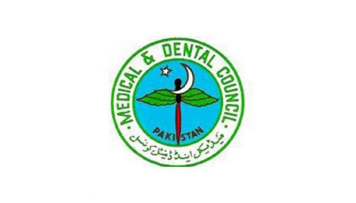PMDC evaluation committee to review cases of new medical, dental colleges