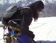 Pak female mountaineer set to make history by Spantik soloing