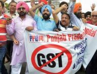 Indian cinemas shut in tax protest