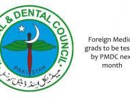 PMDC announces NEB Step-III examination schedule