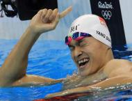 Swimming: Sun Yang wins men's 200m freestyle world gold