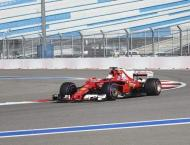 Formula One: Vettel smashes lap record in final practice