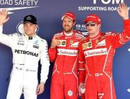 Formula One: Vettel on pole in Ferrari front row lockout
