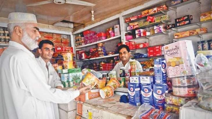1,457 Shopkeepers Fined For Overcharging During Ramazan - UrduPoint