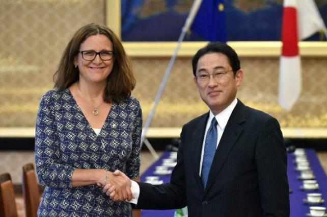 Eu Japan Reach Political Agreement On Trade Deal Urdupoint