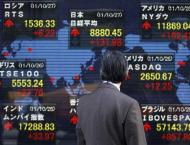 Asian stocks drift lower despite yet another Wall St record