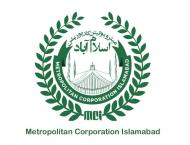MCI to celebrate Independence Day in graceful, dignified manner