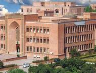 IIUI to send its two officials on Hajj, six on Umrah
