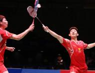 Badminton: Chinese top seeds ousted in men's doubles