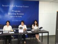 Seoul to host global content conference, marketing events later t ..