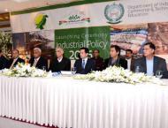 KPEZDMC all set to launch Jalozai Special Economic Zone