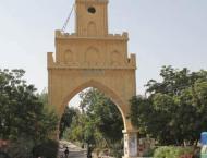 Int'l children film festival begins at Sindh University