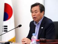 S Korea, China, Japan vow to cooperate for successful PyeongChang ..