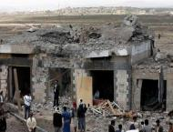 Rights groups demand UN probe into Yemen abuses