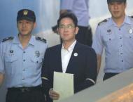 Prosecutors appeal against ruling on Samsung heir