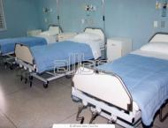 Intensive care unit for children at Agency headquarters hospital  ..