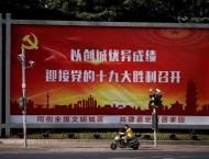 Community Party of China likely to amend constitution