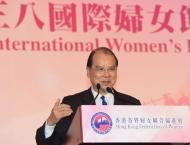 Hong Kong strives to provide young people with better opportuniti ..