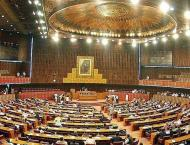 Senate body to be briefed on Rs1.5 bln APO financial fraud on Wed ..