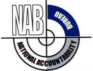 NAB recovers over 2.2 bln deceived money from illegal Modarba com ..