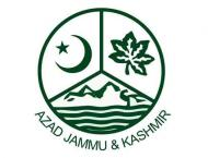 AJK DWP reviews execution of 22 mass public welfare projects