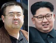 TOPSHOTS N. Korean suspects named in Kim Jong-Nam murder trial