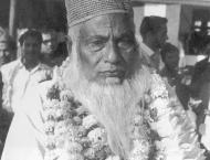 39th Urs of Maulana Hamid Ali Khan commences