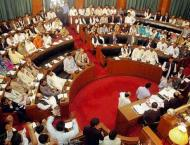 PA passes resolution in favor of QAU students
