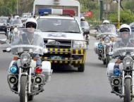 CTP finalizes arrangements for Chehlum of Hazrat Imam Hussain to  ..