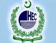 HEC, Somali educational ministry for bilateral academic collabora ..