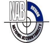 NAB chairman approves grading system to review officers performan ..