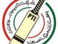 PTI fails to implement 2013 election manifesto ;Tahir Umarzai