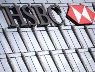 HSBC to pay 300 mn euros to avoid French tax fraud trial