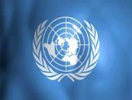 Yemen's suffering deepens as border shutdowns enter 2nd week: UN  ..