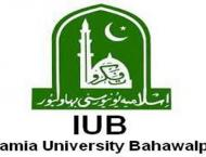 2nd Int'l Conference on Linguistics, Literature to be held from D ..