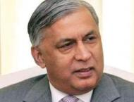 CPEC brings real change for common people, businessmen: Shaukat A ..