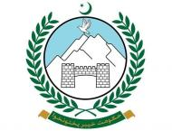 KPPSC announces date of screening test